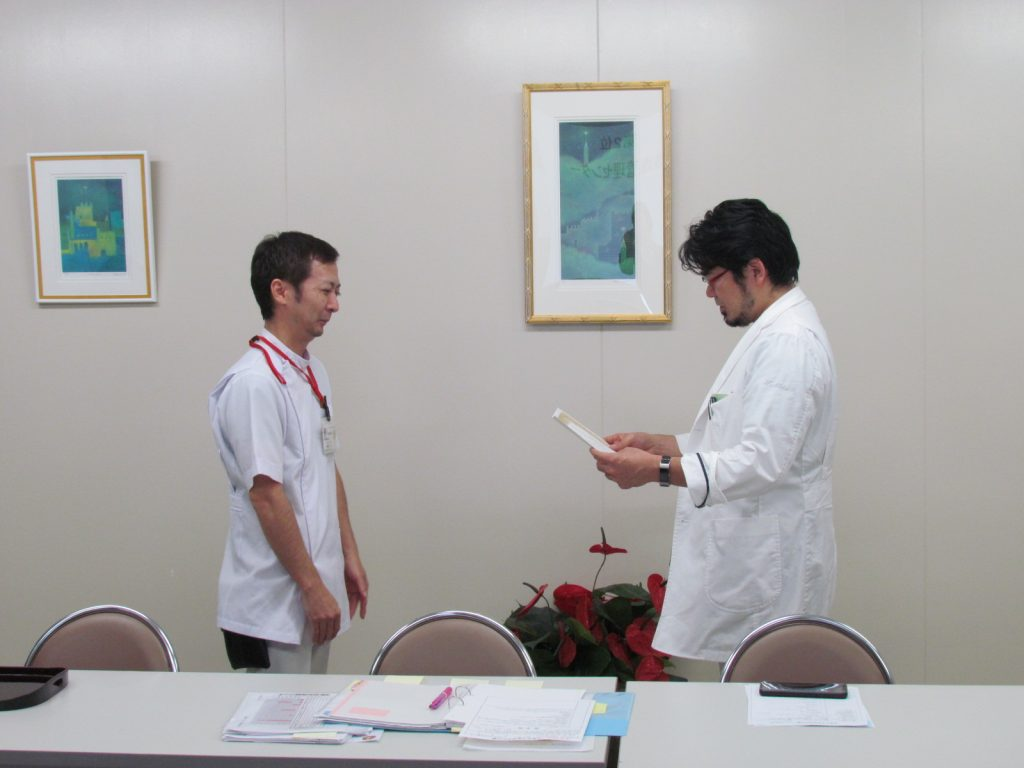病院 ウェルネス 西崎