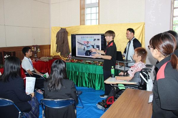 第9回沖縄県高校・大学・地域連携福祉研究会のサムネイル画像