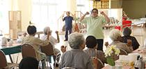 特別養護老人ホーム朝日の家